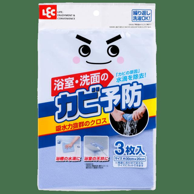 GNカビ予防吸水クロス(3枚入)
