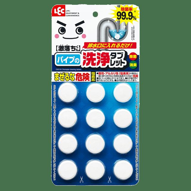 GN黒カビくんパイプ洗浄タブレット12P