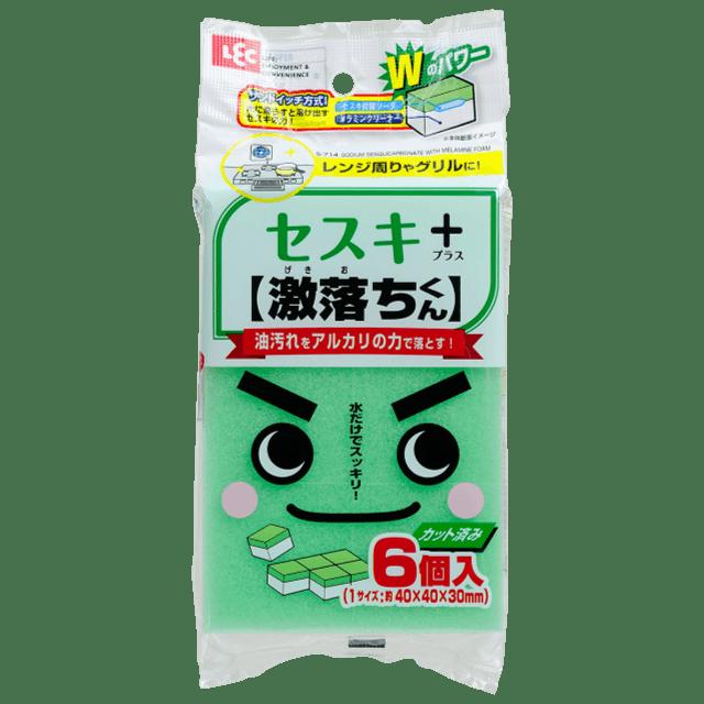 【激落ちくん】セスキ炭酸ソーダ