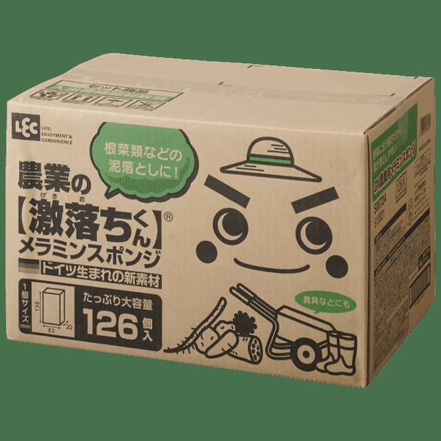 GN農業用メラミンスポンジ