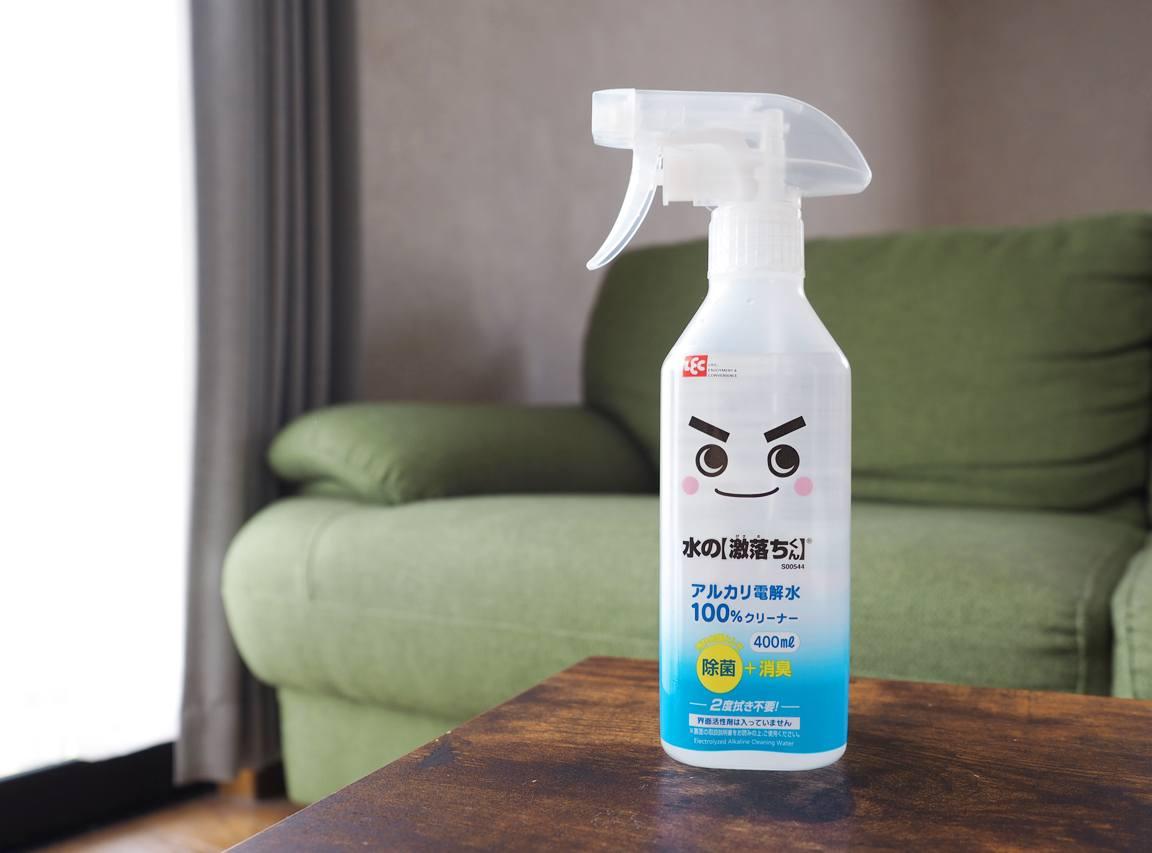 洗剤を使いたくない場所のお掃除に『水の【激落ちくん】』