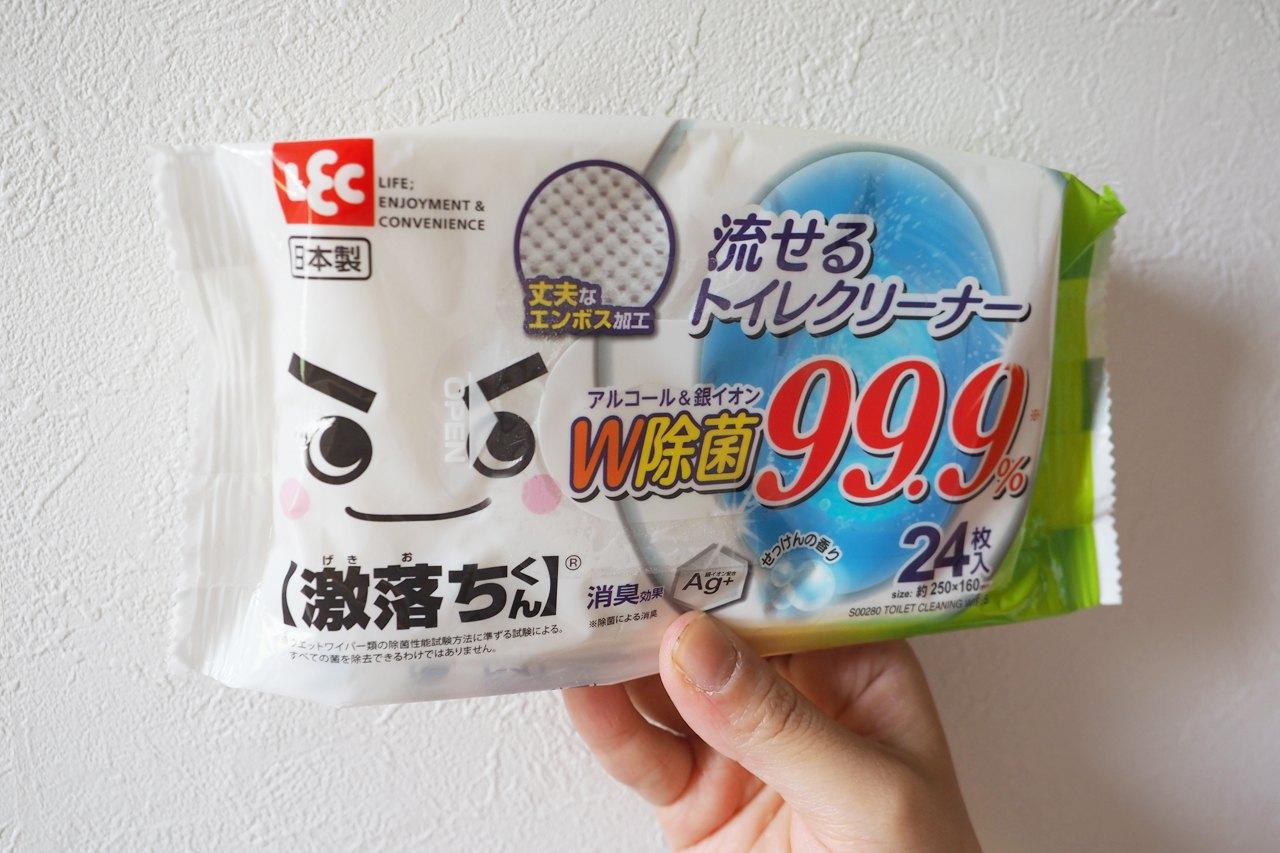 トイレのお掃除を大幅時短!『GN流せる除菌トイレクリーナー24枚』