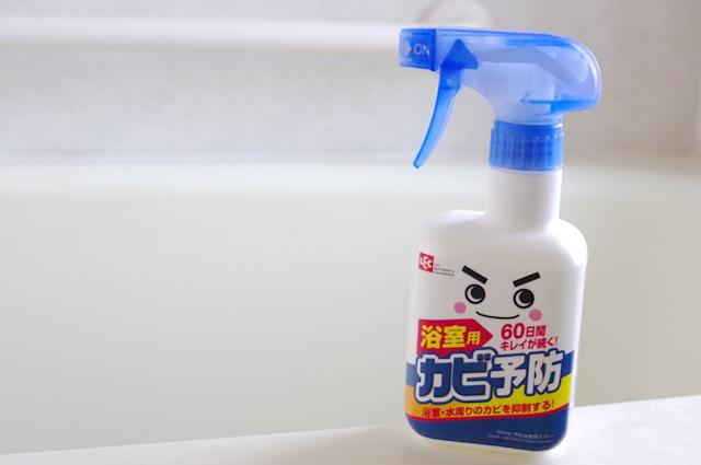 スプレータイプの『GNカビ予防浴室用スプレー』で手軽にお風呂のカビ予防!