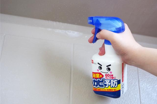 『GNカビ予防浴室用スプレー』でカビ予防をしてみよう!